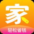 淘拼当家app安卓版