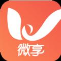 微享铺子app安卓版