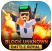 未知的像素战场手机app