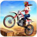 摩托大师Rider Master手机app