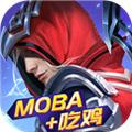 战塔英雄九游安卓手机app