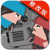 克隆部队安卓app
