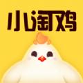 小淘鸡app手机版
