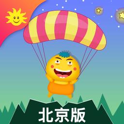 同步学北京手机app