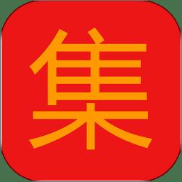集惠网手机app