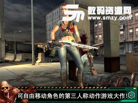 杀手僵尸之城2中文破解手机版