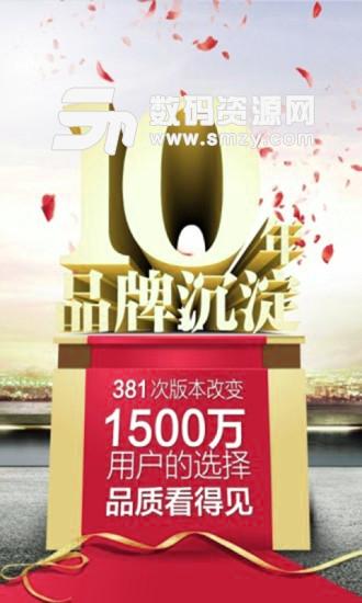 上海邮币卡交易中心官方版