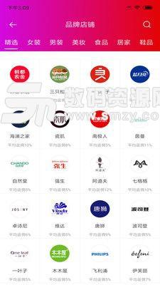 众淘惠app
