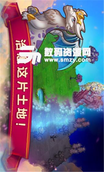合成龙中文内购破解官方版