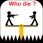 谁先死游戏手机app