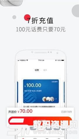 章鱼趣拼app