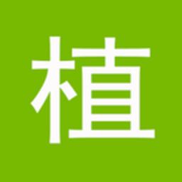植物网本安卓app