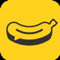 香蕉說社交app最新版