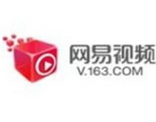 网易视频手机版app