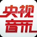 央視音樂安卓app