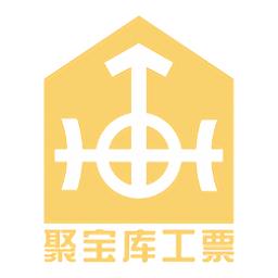 聚宝库工票软件手机app