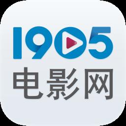 1905电影网最新版(影音播放) v6.0.9 手机版