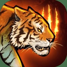 野兽争霸斗兽棋安卓手机app