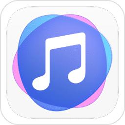 华为音乐播放器会员破解app最新版