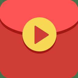 红包视频最新版