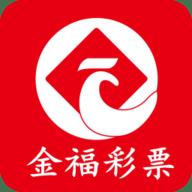 彩票计划app手机版
