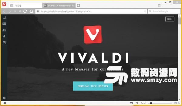 Vivaldi浏览器纯净版