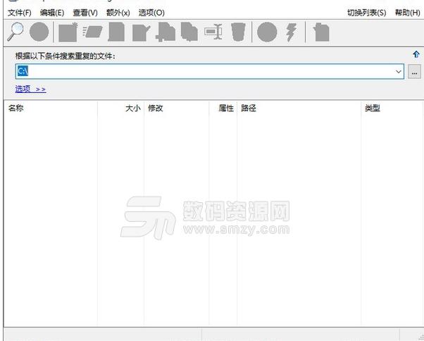 EF Duplicate Files Manager Pro