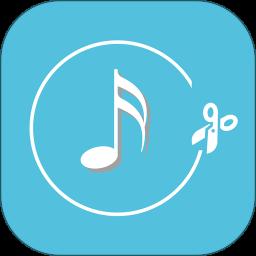 音樂剪輯助手破解安卓app