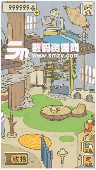 旅行青蛙中国手机版