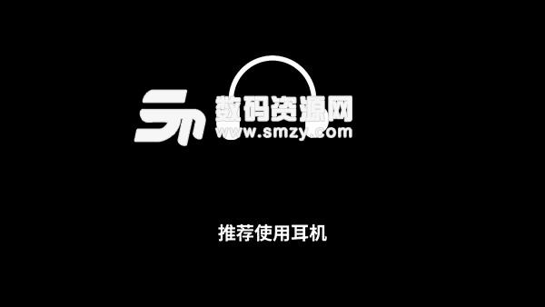 回声探路(DarkEcho)中文汉化完全免费手机版