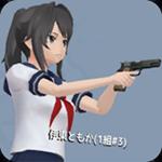 女子高中模拟器中文破解安卓app