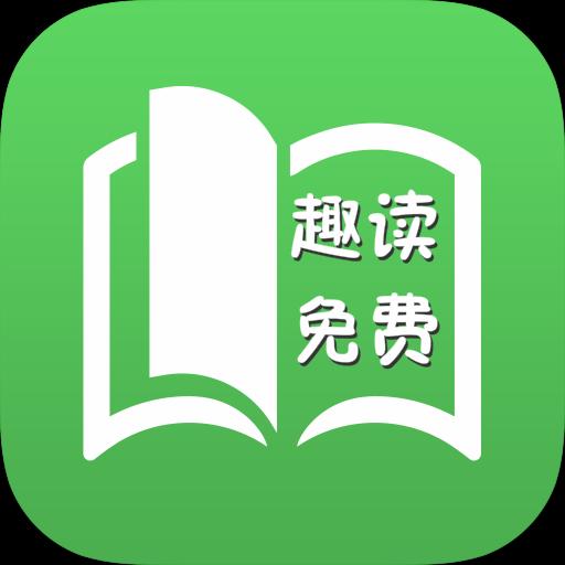 全本免费小说阅读器去广告手机版(小说动漫) v1.2.6 安卓版