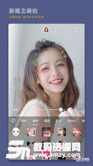 BeautyCam