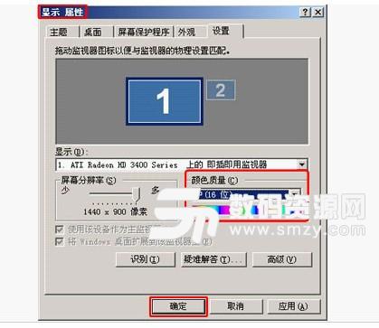 七喜视频社区金沙平台登录网址版