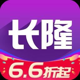 长隆旅游app最新版