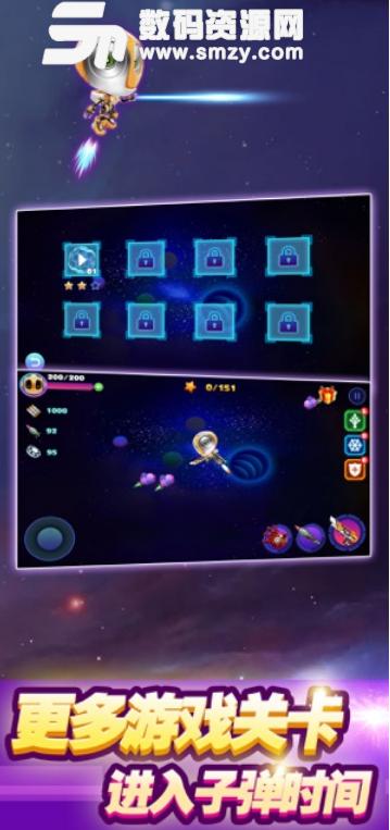 星空PK蘋果app官方版|