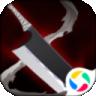 灵魂撕裂九游版手机app