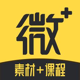 微商云管家安卓app