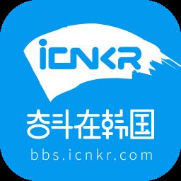 奋斗在韩国安卓手机app