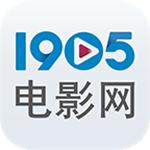 1905電影網安卓手機app