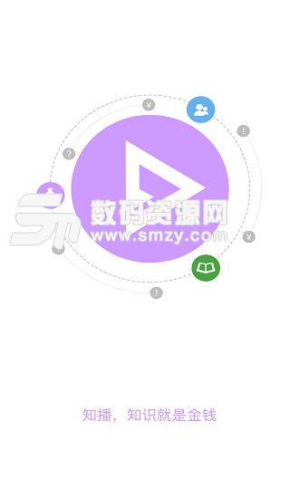 房江湖手机版