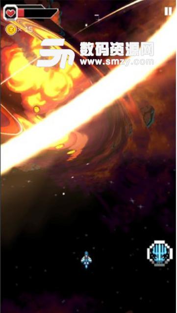 變裝戰機2:銀河射擊ios版