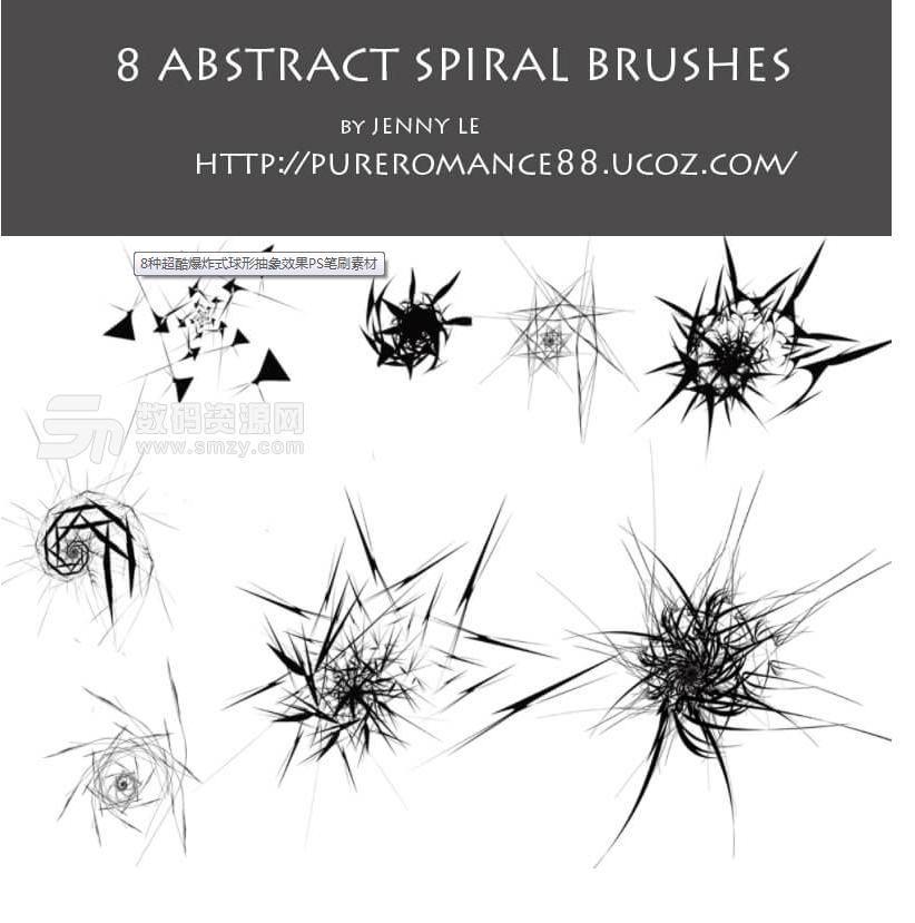 8種超酷爆炸式球形抽象效果PS筆刷素材