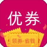 優券生活安卓手機app