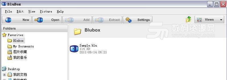 BluBox最新版