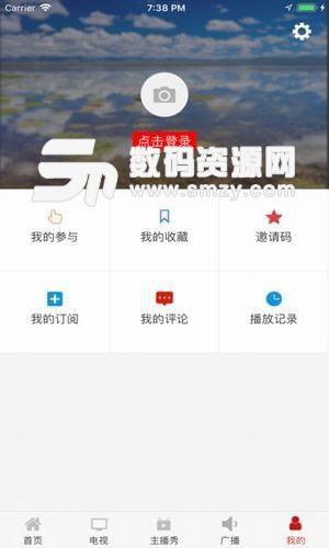 牛咔視頻app免費版