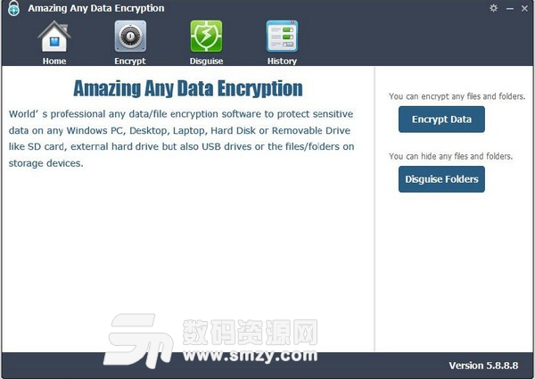 Amazing Any Data Encryption綠色版