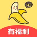 香蕉視頻app最新版