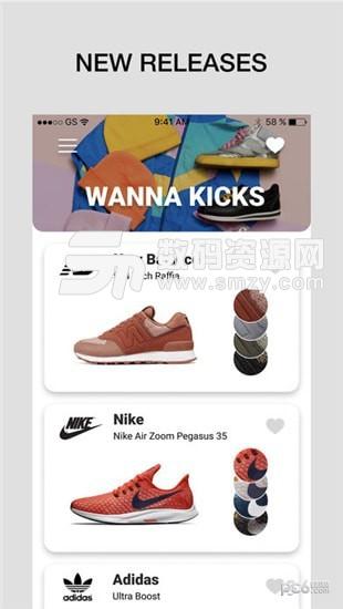 Wanna Kicks手機版