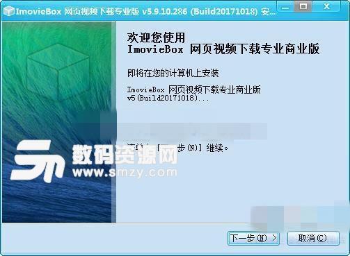 电脑网页视频下载器